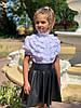 """Детская кожаная школьная юбка-клеш """"School"""" на резинке (2 цвета), фото 2"""