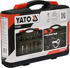 Набор фиксаторов ГРС дизельных и бензиновых двигателей YATO YT-06007, фото 2