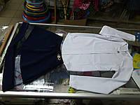 Костюм детский школьный блуза и юбка р.140 -152