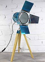 Підлоговий світильник прожектор з відкриваються рефлекторами в стилі лофт (НИЗЬКИЙ) Модель 8