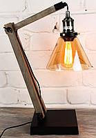 Настольная лампа лофт прожектор Модель 19. Лампа Эдиссона в комплекте.