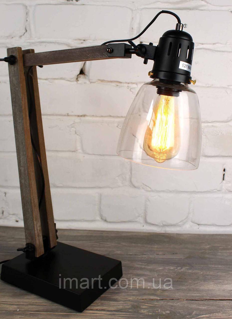 Лампа настольная лофт прожектор  Модель 20. Лампа Эдиссона в комплекте.