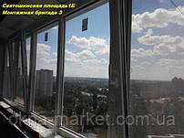 Застеклить балкон в Киеве - гарантия качества