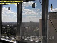 Застеклить балкон в Киеве - профессиональное выполнение работ