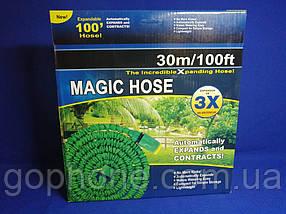 Шланг для полива Magic Hose 30м Распылитель в подарок