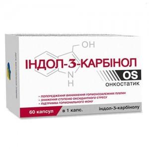 Индол-3-Карбинол  (60капс.,Украина)