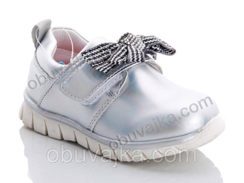 Спортивная обувь оптом Детские кроссовки 2019 оптом от фирмы Ytop(23-28)
