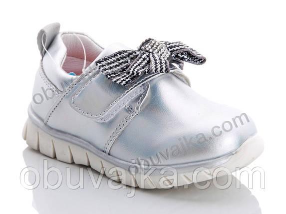 Спортивная обувь оптом Детские кроссовки 2019 оптом от фирмы Ytop(23-28), фото 2