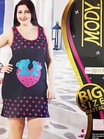 Домашнее женское платье Modal Love большой размер