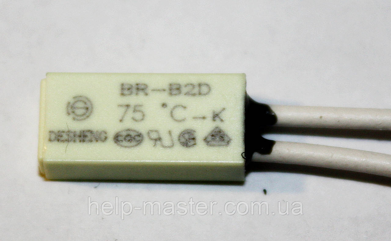 Термостат BR-B2D 75°C - K