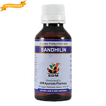 Сандхилин Масло(Sandhilin Oil, SDM) 100 мл - аюрведа качества премиум