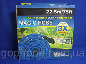 Шланг для полива Magic Hose 22,5м Распылитель в подарок