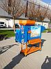 Сепаратор зерновой Аэродинамический ВЕНТУМ,Калибровка зерна 5 т/год, фото 5