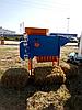 Сепаратор зерновой Аэродинамический ВЕНТУМ,Калибровка зерна 5 т/год, фото 4