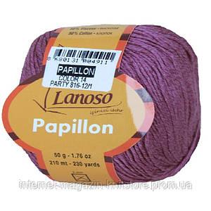 Пряжа Lanoso Papillon Сиреневый