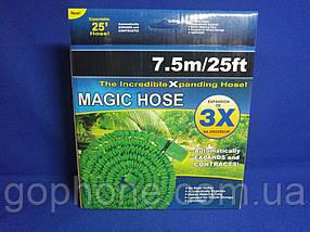Шланг для поливу Magic Hose 7.5 м Розпилювач в подарунок