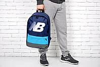 Рюкзак міський стильний якісний New Balance, колір синій, фото 1