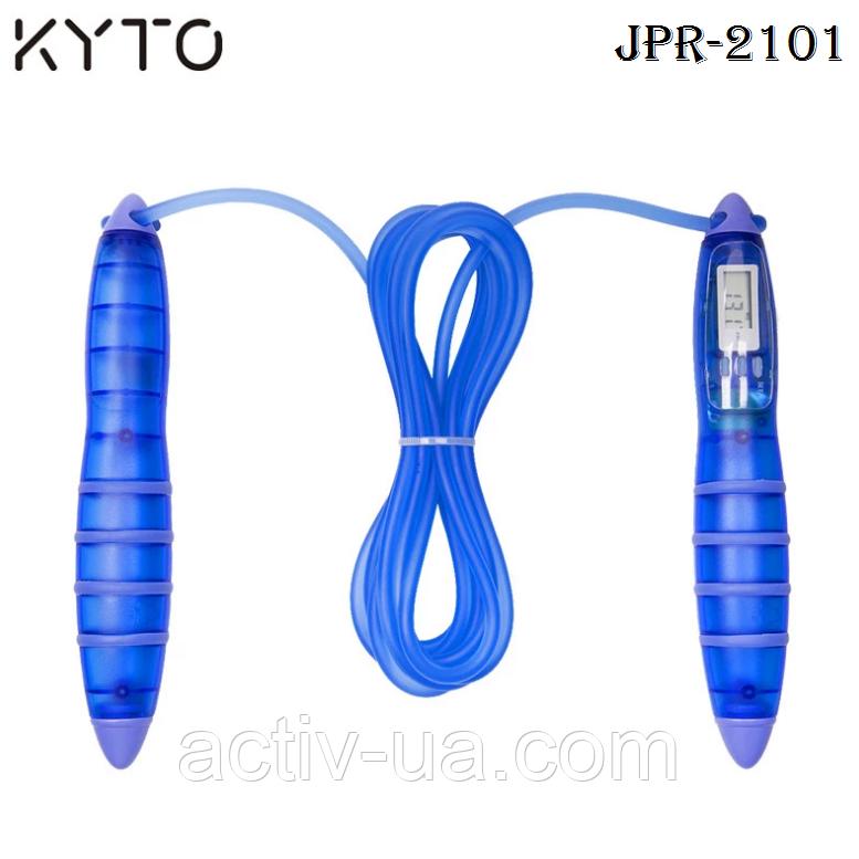 Цифровая скакалка KYTO JPR-2101 (счетчик прыжков, таймер со звуковым сигналом, часы)
