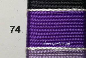 Швейная нить Gold Polydea 40 № 74, цв. фиолетовый, фото 2