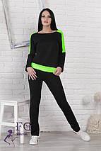 "Спортивный костюм женский ""Gold Star""| Распродажа 42-44 р-р, фото 3"