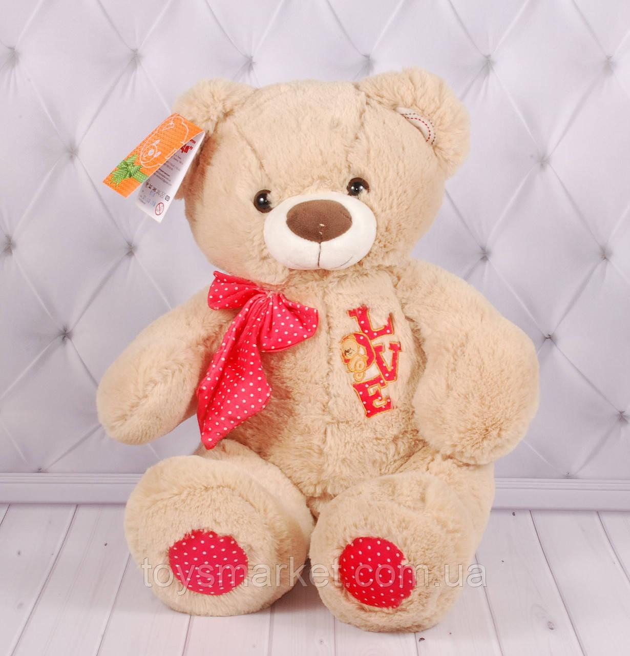 Плюшевый Мишка Бублик 7, мягкая игрушка медведь 60 см, плюшевая игрушка медведь