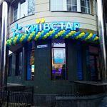Гірлянда з кульок в жовто блакитних тонах
