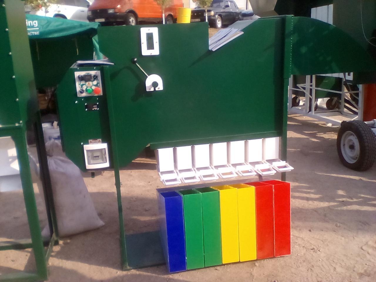 Сепаратор зерновий Аеродинамічний ІЗМ-5 сепаратор зерна 5 т/год