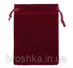 Бархатные мешочки для аксессуаров