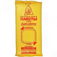 Пакеты полиэтиленовые для пищевых продуктов Primier, 1000 шт