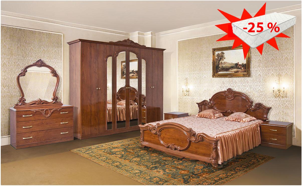 Спальня 6Д Империя/Імперія Світ Меблів (скидка на матрас 25%)