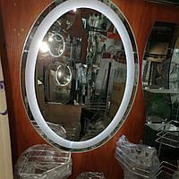 Зеркало D57 со светодиодной подсветкой