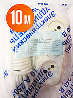 Электрический удлинитель 10А 250 В 2000 Вт с латунной контактной группой и вилкой 10м