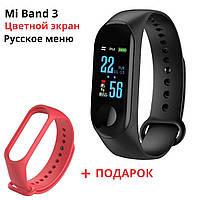 Фитнес браслет Mi Band M3 цветной экран,ремешок в подарок,умные часы, шагомер,измерение давления,цвет черный