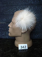 Меховой помпон Песец, Крем-беж, 9/12 см, 342 ( для мех. розетки), фото 2