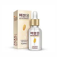 Омолаживающая сыворотка для лица с экстрактом риса Rorec Rice White Skin Beauty