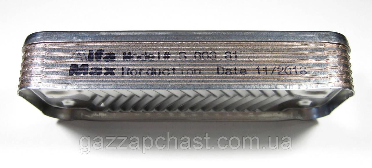 Теплообмінник Solly Primer пластинчастий, 12 пл. Alfa Max AA10110001
