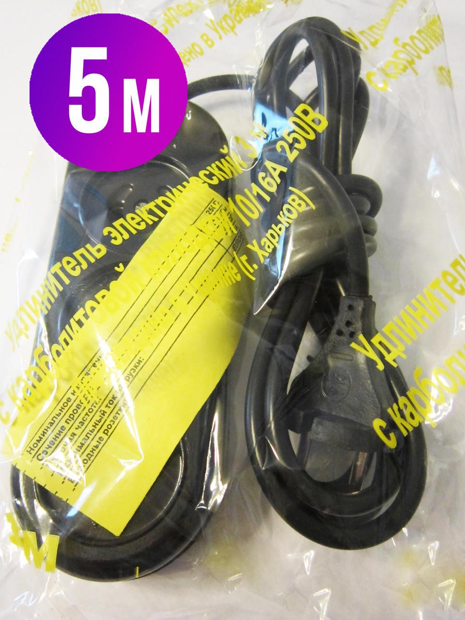 Удлинитель с карболитовой колодкой  16А 250В  черный (сечение провода 2*0,75мм²  ) 5м