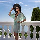 Пляжная туника купить короткая парео пляжна тунiка шифоновый халат, фото 3