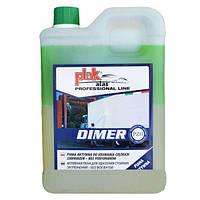 Atas Dimer 2 кг концентрат для мойки тентов грузовых автомобилей