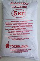 Известь пушонка, 5 кг