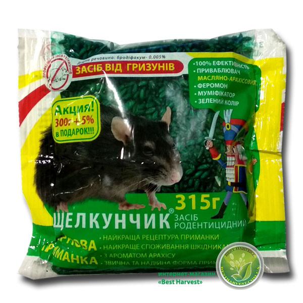 Щелкунчик зерно 315 г орех, от крыс и мышей оригинал
