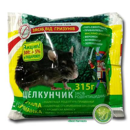 Щелкунчик зерно 315 г орех, от крыс и мышей оригинал, фото 2