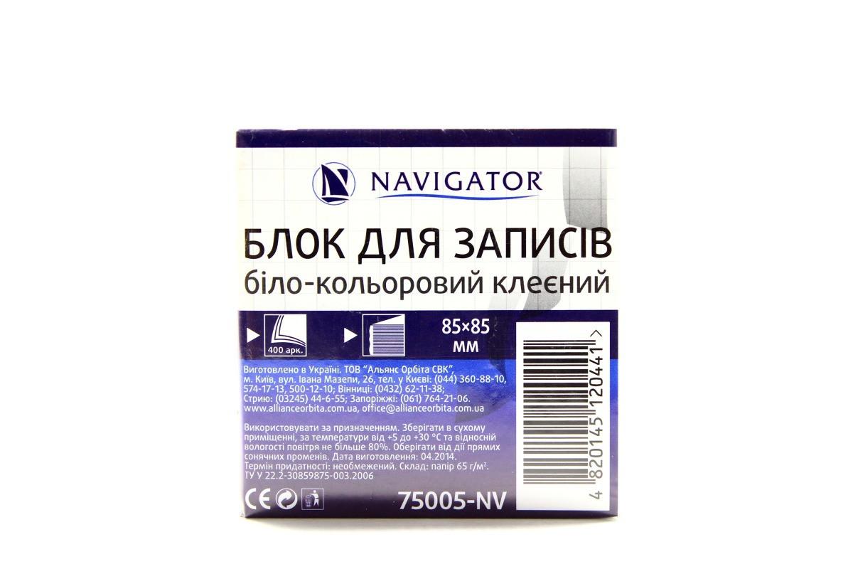 Блок д/ запису біло-кольоровий 85*85*400арк.клеєн.NV-75005 (30) NAVIGATOR