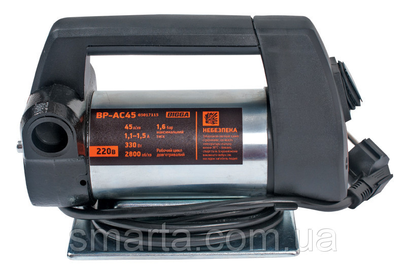 BP-45AC - Насос для заправки и перекачки дизельного топлива, 45 л/мин