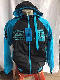 """Куртка спортивная """"University"""" размер M-3XL (от 5 шт)"""