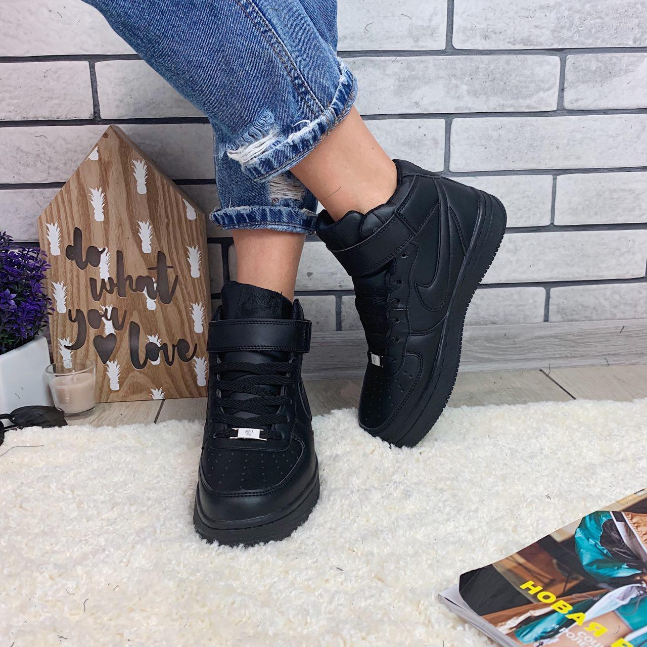 Кроссовки женские Nike Air Force (реплика) 00064 ⏩ [ 36,37,38,40 ]