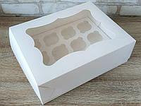Коробка для 12 кексів, мафінів, капкейків з мелованого картону з вікном 330*255*110