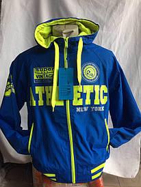 "Куртка спортивная ""Athletic"" размер M-3XL (от 5 шт)"