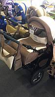 Коляска-трансформер  Trans baby Taurus лен