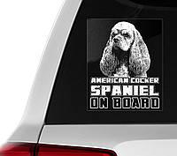 Автомобильная наклейка на стекло Американский кокер спаниель на борту, фото 1